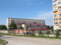 Ставрополь, улица Октябрьская, дом 182А. диспансер