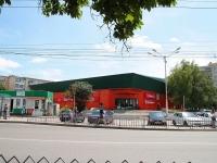 Ставрополь, Шеболдаева переулок, дом 1. супермаркет