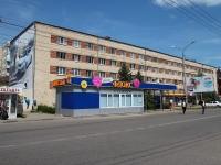 Ставрополь, Юности пр-кт, дом 1