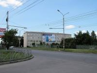 Ставрополь, Юности пр-кт, дом 3