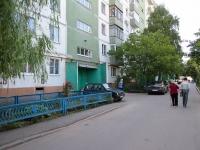 Ставрополь, Юности пр-кт, дом 6