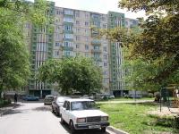 Ставрополь, Юности пр-кт, дом 9