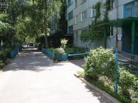 Ставрополь, Юности пр-кт, дом 10
