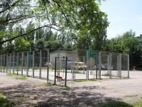 Ставрополь, Юности пр-кт, дом 12