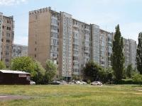 Ставрополь, Юности пр-кт, дом 13
