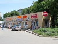 Ставрополь, Юности пр-кт, дом 22