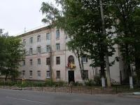 Ставрополь, Комсомольская ул, дом 60