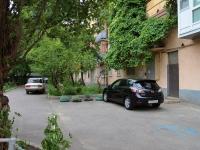 Ставрополь, Комсомольская ул, дом 62