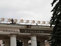 Ставрополь, Комсомольская ул, дом 65