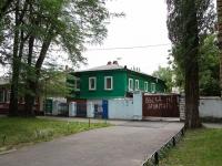 Ставрополь, Комсомольская ул, дом 118