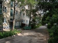 Ставрополь, Комсомольская ул, дом 46