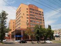 Ставрополь, Маяковского ул, дом 15