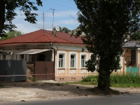 Ставрополь, Ленина ул, дом 201