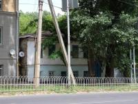 Ставрополь, Ленина ул, дом 205
