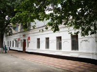 Ставрополь, Ленина ул, дом 211