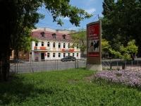 Ставрополь, Ленина ул, дом 217