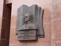 Ставрополь, Ленина ул, дом 215