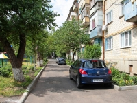 Ставрополь, Ленина ул, дом 112
