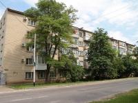 Ставрополь, Ленина ул, дом 114