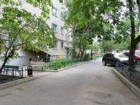 Ставрополь, Ленина ул, дом 116