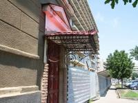 Ставрополь, Ленина ул, дом 117