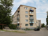Ставрополь, Ленина ул, дом 118