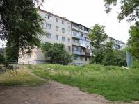 Ставрополь, Ленина ул, дом 122