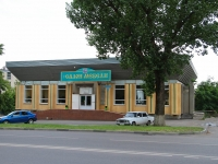 Ставрополь, Ленина ул, дом 178