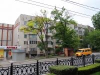 Ставрополь, Ленина ул, дом 208