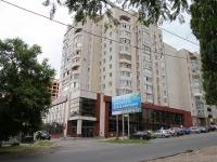 Ставрополь, Ленина ул, дом 242