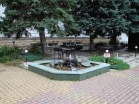 Stavropol, 喷泉 около кафе
