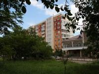 Ставрополь, Мира ул, дом 135