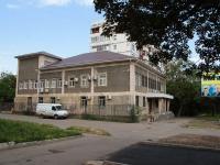 Ставрополь, Мира ул, дом 137