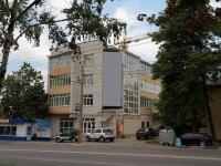 Ставрополь, Мира ул, дом 148