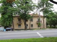 Ставрополь, Мира ул, дом 150