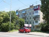 Ставрополь, Серова ул, дом 7