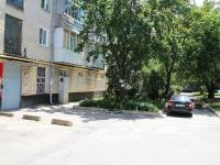 Ставрополь, Серова ул, дом 8