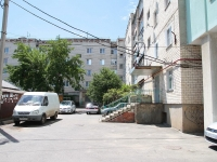 Ставрополь, Черняховского проезд, дом 8