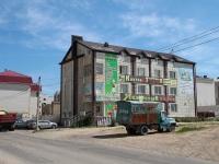 Ставрополь, улица Мимоз, дом 24. офисное здание