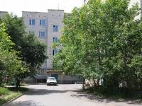 Ставрополь, Чехова ул, дом 43