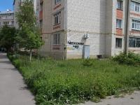 Ставрополь, Чехова ул, дом 49