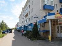 Ставрополь, Чехова ул, дом 57