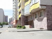 Ставрополь, Чехова ул, дом 75