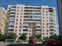 Ставрополь, Чехова ул, дом 79
