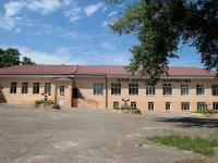 Ставрополь, Гоголя ул, дом 36