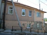 Ставрополь, Казанская ул, дом 47