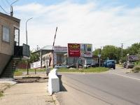 Ставрополь, Народная ул, дом 1