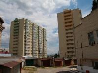 Ставрополь, Лермонтова ул, дом 121