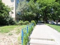 Ставрополь, Льва Толстого ул, дом 45