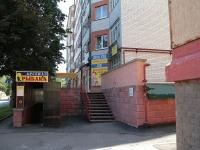 Ставрополь, Льва Толстого ул, дом 57